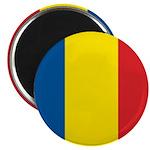 Romanian Flag Magnet