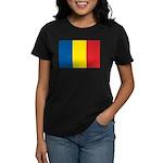 Romanian Flag Women's Dark T-Shirt