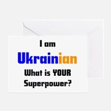 i am ukrainian Greeting Card