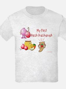 My First Rosh Hashanah T-Shirt