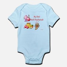 My First Rosh Hashanah Infant Bodysuit