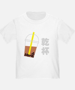 Unique Milk tea T