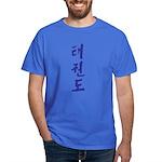 Korean Taekwondo T-Shirt
