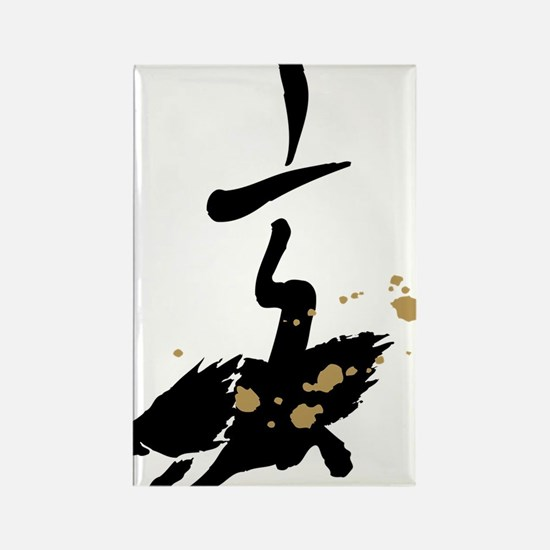 Year of the Pig - Chinese Zodiac Rectangle Magnet