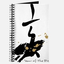 Year of the Pig - Chinese Zodiac Journal
