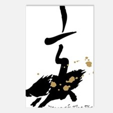 Year of the Pig - Chinese Postcards (Package of 8)