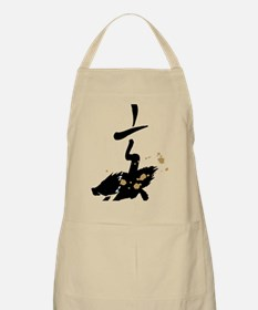 Year of the Pig - Chinese Zodiac Apron