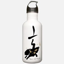 Year of the Pig - Chin Water Bottle