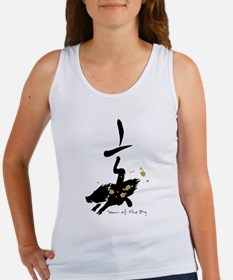 Year of the Pig - Chinese Zodiac Tank Top