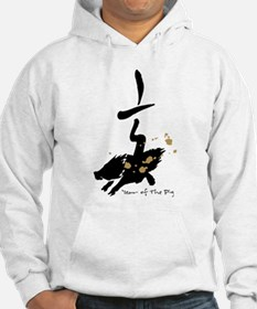 Year of the Pig - Chinese Zodiac Hoodie