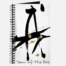 Year of the Dog - Chinese Zodiac Journal