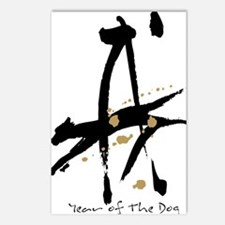 Year of the Dog - Chinese Postcards (Package of 8)