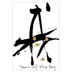 Year of the Dog - Chinese Zodiac Poster