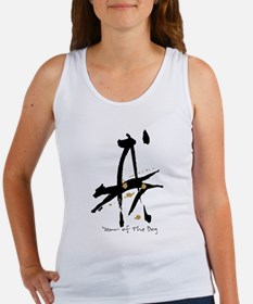 Year of the Dog - Chinese Zodiac Tank Top