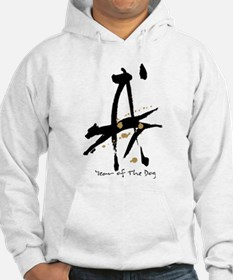 Year of the Dog - Chinese Zodiac Hoodie