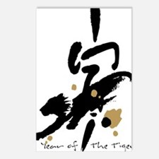 Year of the Tiger - Chine Postcards (Package of 8)