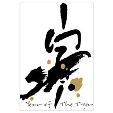 Year of the Tiger - Chinese Zodiac Canvas Art