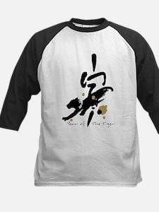 Year of the Tiger - Chinese Zodiac Baseball Jersey
