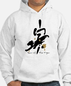 Year of the Tiger - Chinese Zodi Hoodie