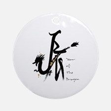 Year of the Dragon - Chinese Zodiac Round Ornament
