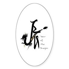 Year of the Dragon - Chinese Zodiac Decal