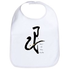 Year of the Snake - Chinese Zodiac Bib
