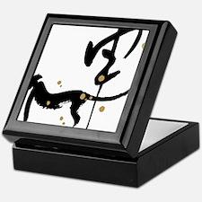 Year of the Monkey- Chinese Zodiac Keepsake Box