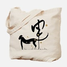Year of the Monkey- Chinese Zodiac Tote Bag