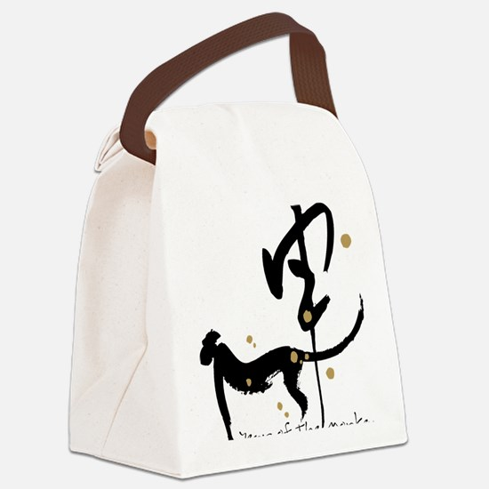 Year of the Monkey- Chinese Zodia Canvas Lunch Bag