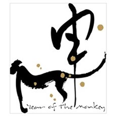 Year of the Monkey- Chinese Zodiac Poster