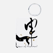 Year of the Monkey- Chines Keychains