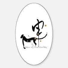 Year of the Monkey- Chinese Zodiac Sticker (Oval)