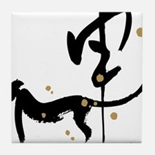 Year of the Monkey- Chinese Zodiac Tile Coaster