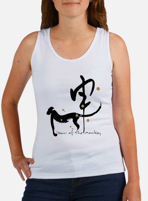 Year of the Monkey- Chinese Zodiac Tank Top