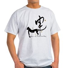 Year of the Monkey- Chinese Zodiac T-Shirt