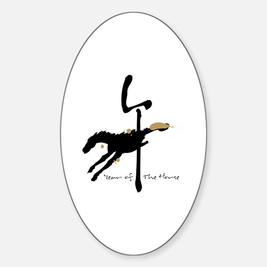 Year of the Horse- Chinese Zodiac Sticker (Oval)