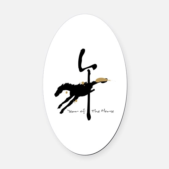 Year of the Horse- Chinese Zodiac Oval Car Magnet