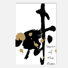 Year of the Sheep - Chine Postcards (Package of 8)