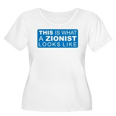 This is what a Zionist Looks T-Shirt