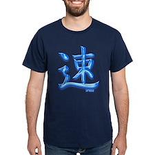 SPEED in Kanji T-Shirt