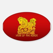 Cute Year horse 2014 Decal