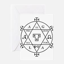 Hexagram of Solomon Greeting Card