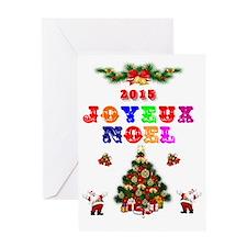 XMAS 2015 JOYEAUX NOEL Greeting Cards