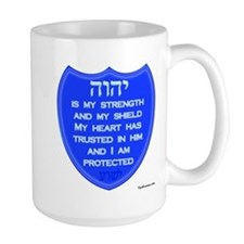 YHVH Is My Shield Ceramic Mugs