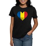Romanian Heart Women's Dark T-Shirt