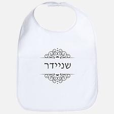 Schneider surname in Hebrew letters Bib