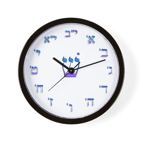 Hebrew Wall Clock!