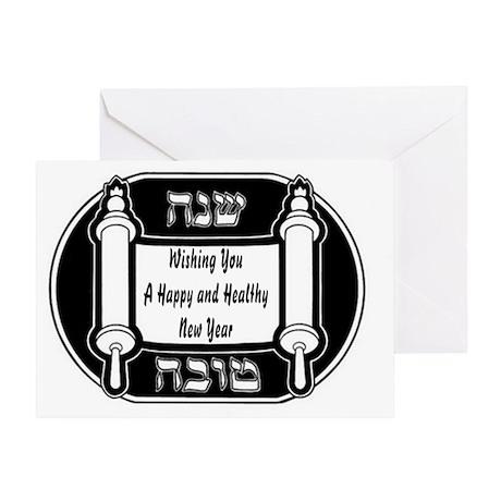 Shanah Tova Hebrew Jewish New Year's Greeting Card