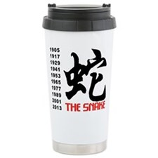 Cute Snake year Thermos Mug