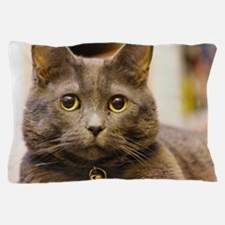 Unique Russian blue cat Pillow Case
